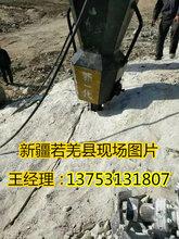 基地开挖岩石挖除设备岩石劈裂机广西