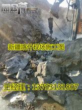 小型采石场石层开采分裂机裂石机