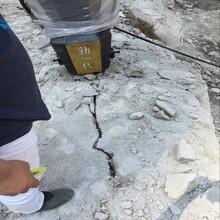 石头硬打不动快速凿岩设备蚌埠图片