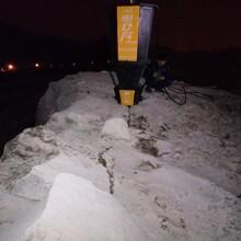 察哈尔右翼中旗岩石清除分解分裂机图片