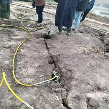 铁岭静态破碎岩石液压劈裂机安全可靠图片