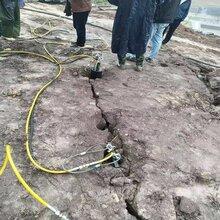愚公斧小型劈裂机矿石开采商洛开采岩石设备