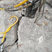 张家界静爆岩石设备液压劈石机