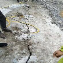 来宾采石场破裂石头手持式分裂机图片