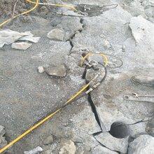 开发区地基开挖碰到岩石机载式岩石劈裂机现货价格