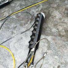 破碎分解硬石头的机器设备液压劈裂棒昭通