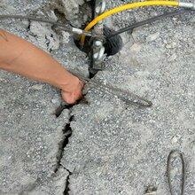人防工程开爆坚硬岩石劈裂机