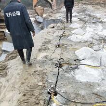 北京周边地基开挖碰到硬石头怎么办裂石棒图片