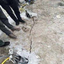 基础静爆石头开挖岩石开采设备嘉定联系电话