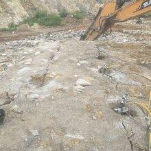 昌都墙体拆除分解坚硬岩石开石机