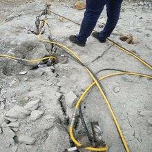 永州挖机炮头成本高用解体坚硬岩石分裂机