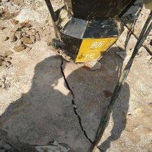 绵阳大型打石分裂锤裂石头机器