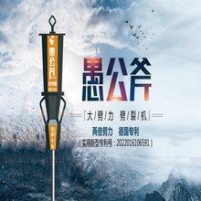 广州无声开采岩石静态劈裂机