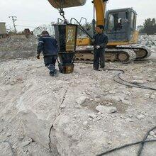 普洱地基开挖用什么破碎分石机
