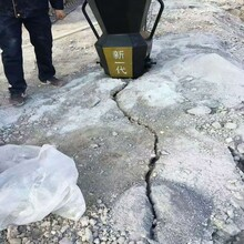 杨浦矿山开采能提高产量的破石机器图片