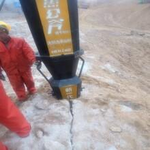 湖州开挖竖井石头破碎的快速方法图片