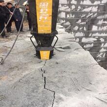 昌平道路拓宽不能放炮岩石劈裂机图片