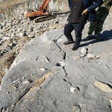 信阳海东地区开石头液压分裂棒