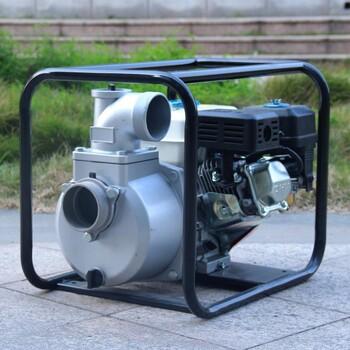 3寸移動式汽油機農用抽水泵