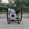 3寸汽油機水泵