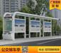 公交车候车亭智能交通设备公交站台智能化公交候车亭