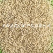 厂家直销园艺用珍珠岩颗粒保温隔热涂料珍珠岩粉膨胀珍珠岩图片