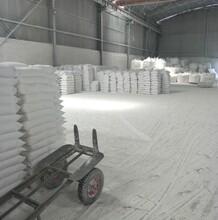 廠家批發定做方解石粉方解石1250目碳酸鈣圖片