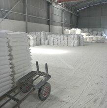 厂家批发定做方解石粉方解石1250目碳酸钙图片