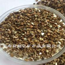超億公司批發膨脹蛭石孵化蛭石園藝蛭石育苗蛭石蛭石粉圖片