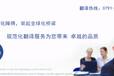南昌有资质翻译公司南昌翻译公司证件翻译信得过翻译公司