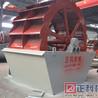 厂家供应优势产品建筑用砂洗砂机