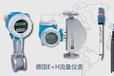 安徽天歐歐美進口備件音叉液位開關TL50-XL38/0