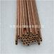 厂家直销广东锡磷青铜管非标C54400锡青铜管零售