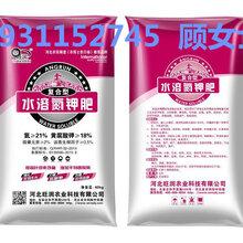 吉林速效氮肥,全水溶肥,復合型氮鉀肥