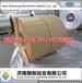 保温铝板山东保温铝板厂保温铝皮生产济南朝阳