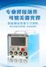 智能微束等离子冷焊机SZ-GCS30怎么操作