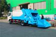 環衛垃圾車出廠價直銷常德老板買多利卡壓縮垃圾車可在線得到廠家精準報價
