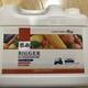 碧格5L桶肥广谱通用型正面
