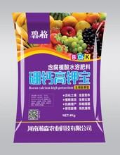 高钾水溶肥价格高钾水溶肥批发厂家图片