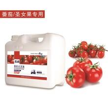 蔬菜大棚水溶肥蔬菜专用水溶肥公司图片