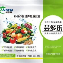 作物抗病高产套餐芸乐收增产套餐图片