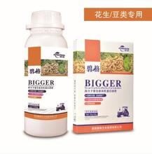 大豆叶面肥大豆营养肥多少钱图片