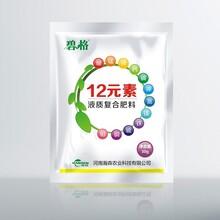 12元素液体肥-果蔬专用图片