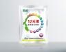 12元素液质复合肥12元素液体肥