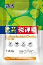 磷酸二氢钾优芸磷钾精叶面肥图片