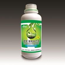 有机缓释液态氮肥缓释氮肥多少钱图片