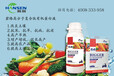 作物营养液叶面肥补充营养增产提质