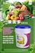微生物菌劑果美多復合微生物菌劑桶肥