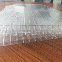 上海拜耳阳光板压条大棚配件特价批发图片