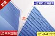 揚州透明陽光板每平米價格耐力板雨棚陽光板配件鋁合金壓條采光天幕安全可靠典晨品牌